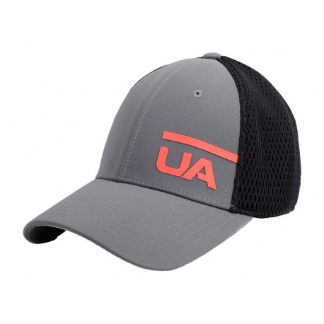 Kšiltovka Under Armour Mens Train Spacer Mesh Cap